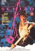 Шизо (1989)