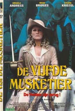 Постер фильма Пятый мушкетер (1979)