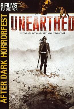 Постер фильма Из-под земли (2007)