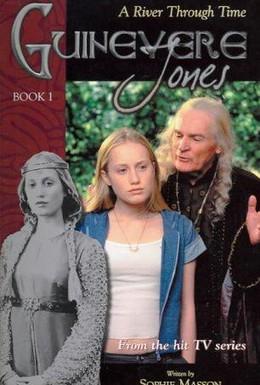 Постер фильма Гвен Джонс – ученица Мерлина (2002)