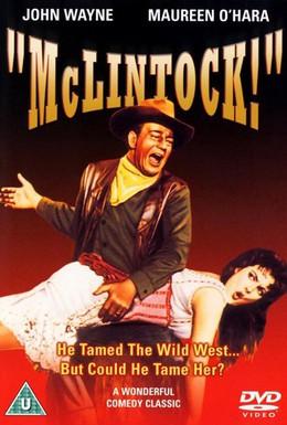 Постер фильма МакЛинток! (1963)