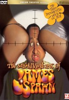 Злоключения Джеймса Спауна (1998)