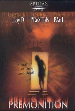 Постер фильма Измененная участь (1999)