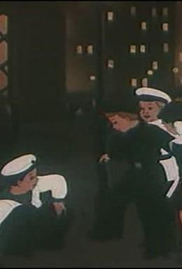 Постер фильма Друзья-товарищи (1951)