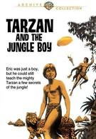Тарзан и мальчик из джунглей (1968)
