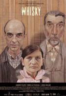 Виски (2004)
