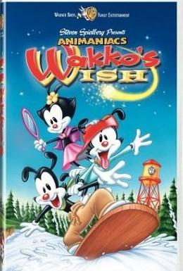 Постер фильма Желание Вакко (1999)