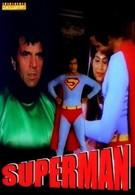 Супермен (1987)