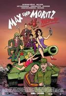 Макс и Мориц: Перезагрузка (2005)