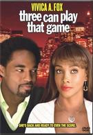 В эту игру могут играть трое (2007)
