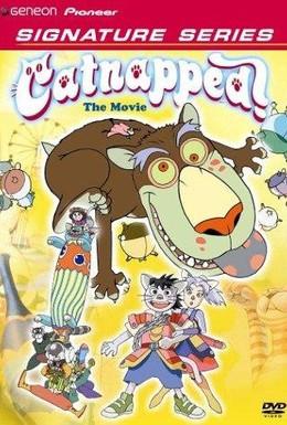 Постер фильма Кошачий мир Банипал Витт (1995)