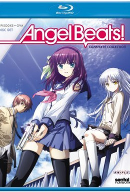 Постер фильма Ангельские ритмы! (2010)