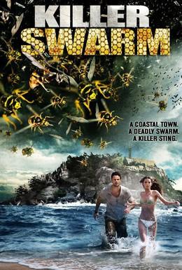 Постер фильма Пчелы-убийцы (2008)
