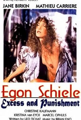 Постер фильма Эгон Шиле – Скандал (1981)