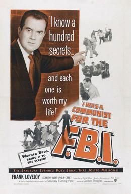Постер фильма Я был коммунистом для ФБР (1951)