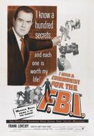 Я был коммунистом для ФБР (1951)