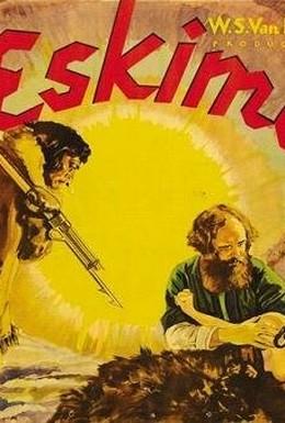 Постер фильма Эскимос (1933)
