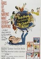 Большое дело (1964)