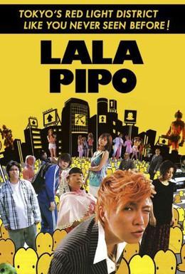 Постер фильма ЛалаПипо (2009)
