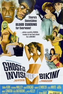 Постер фильма Призрак в невидимом бикини (1966)
