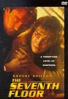 Седьмой этаж (1994)