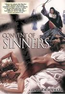 Монастырь греха (1986)