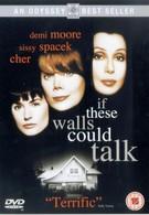 Если бы эти стены могли говорить (1996)