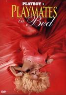 Плейбой - Красотки в постели (2002)