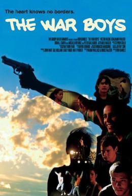 Постер фильма Вояки (2009)