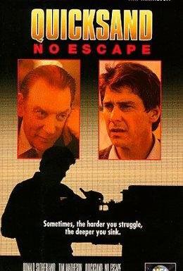 Постер фильма Зыбучие пески: Нет выхода (1992)