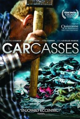 Постер фильма Остовы (2009)