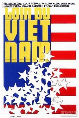 Постер фильма Далеко от Вьетнама (1967)