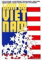 Далеко от Вьетнама (1967)
