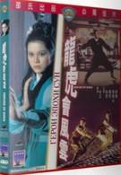 Герои эпохи Сун (1973)