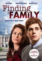 Поиск семьи (2011)