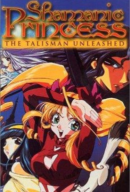 Постер фильма Принцесса-шаман (2000)