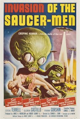 Постер фильма Вторжение обитателей летающих тарелок (1957)