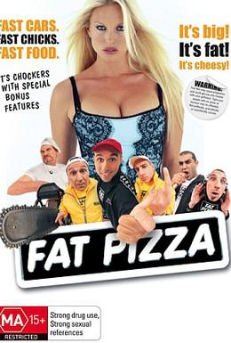 Постер фильма Пицца с доставкой (2003)