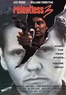 Безжалостный 3 (1993)