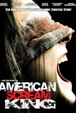 Постер фильма Король американских ужасов (2010)