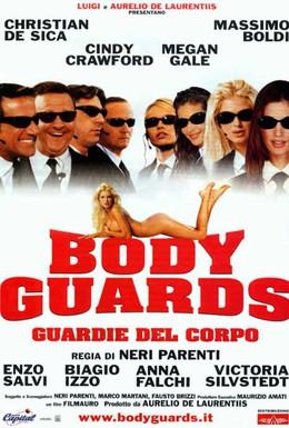 Постер фильма Телохранители (2000)