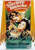 Белый шаман (1953)