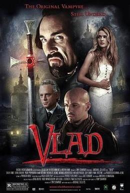 Постер фильма Влад (2003)