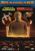 Мироздание гуманоидов (1962)