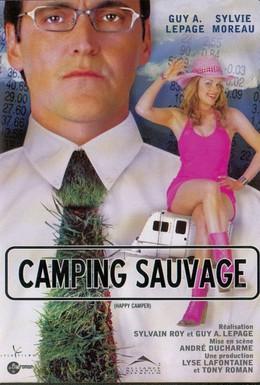 Постер фильма Безумный кемпинг (2004)