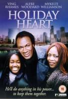 Праздник сердца (2000)