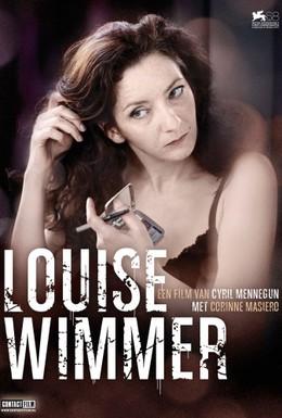 Постер фильма Луиза Виммер (2011)