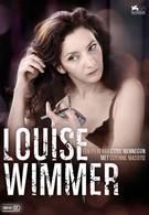 Луиза Виммер (2011)