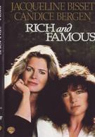 Богатые и знаменитые (1981)