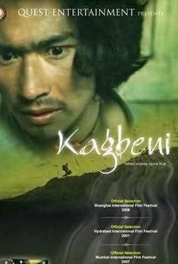 Постер фильма Кагбени (2008)